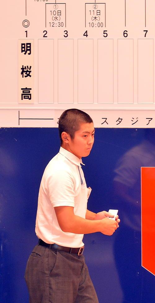 明桜の校名札をボードに掲げた加藤主将