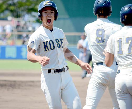 光 八戸 星 野球 学院