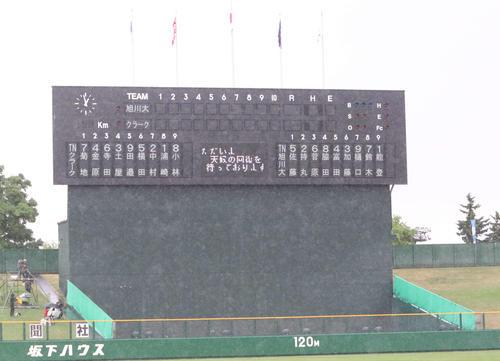 旭川大高対クラーク 旭川大高-クラーク戦は雨のため開始予定時刻の13時に試合が開始されず(撮影・浅水友輝)