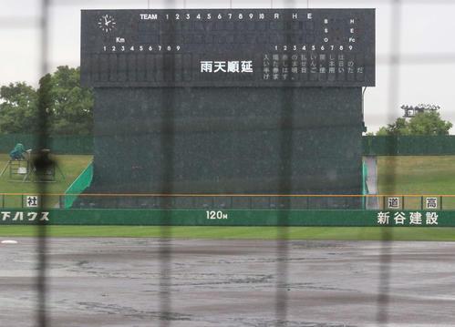 旭川大高-クラーク戦は午後1時45分ごろに降雨順延が決まり20日に試合が行われることになった(撮影・浅水友輝)