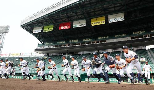 一斉にグラウンドへ駆け出す岡山学芸館ナイン(撮影・加藤哉)=2019年8月2日、甲子園球場