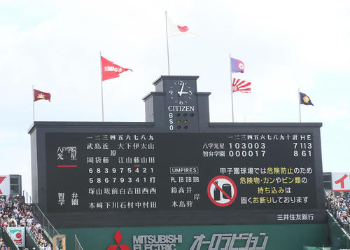 八戸学院光星対智弁学園 6回裏智弁学園は7点の猛攻で逆転に成功する(撮影・足立雅史)