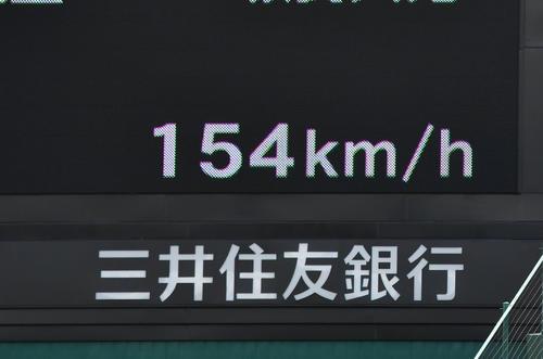 星稜対立命館宇治 8回、球速154キロを記録する星稜・奥川投手(撮影・清水貴仁)