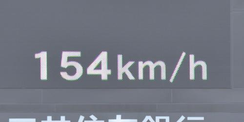 星稜対立命館宇治 最速154キロをマークした星稜・奥川(撮影・和賀正仁)
