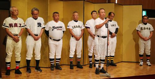 8人が臨んだ育成功労賞の表彰式であいさつする元小倉監督の牧村浩二さん(撮影・菊川光一)