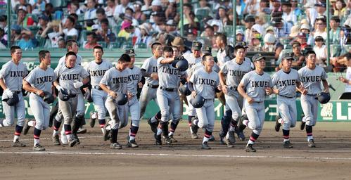 応援席へあいさつに走る仙台育英の選手たち