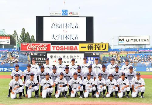 高校日本代表対大学日本代表 大学日本代表の集合写真(撮影・横山健太)