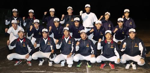 宇都宮の全部員19人(撮影・古川真弥)