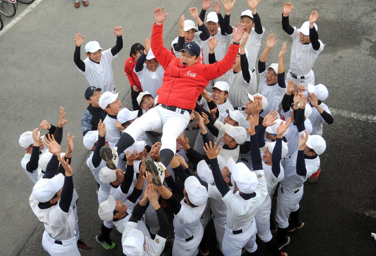 選手たちから胴上げされる加藤学園の米山監督