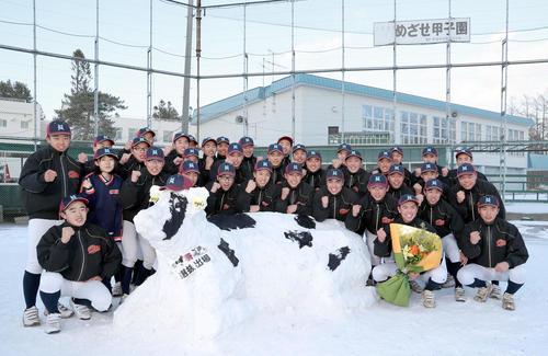 雪で作られた牛と共に撮影に応じる帯広農ナイン(撮影・佐藤翔太)