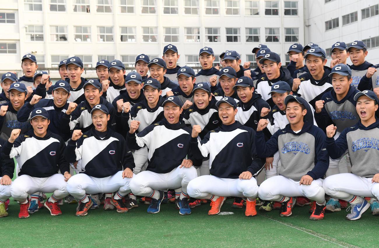 中京 高校 大 中京