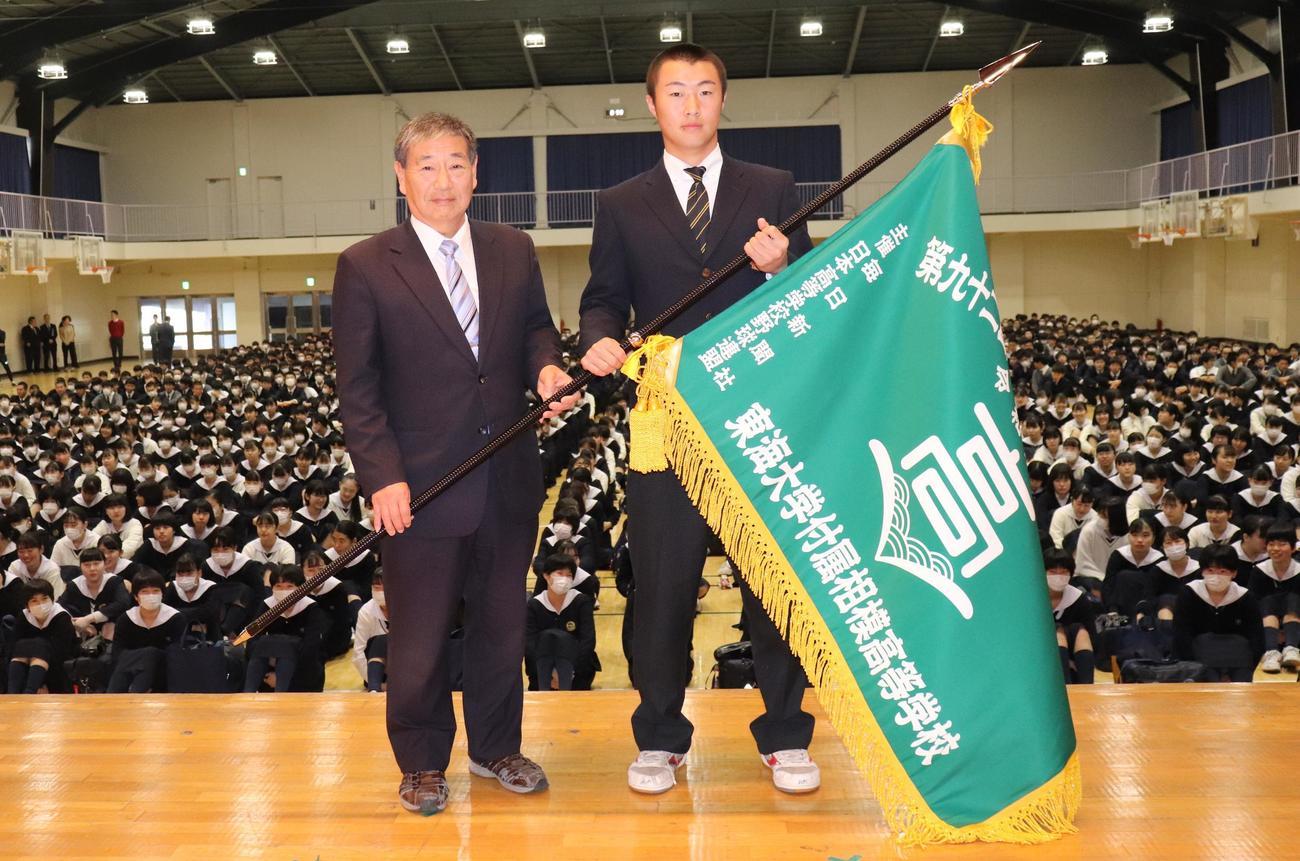 選抜旗を授与された東海大相模・山村主将(右)。左は大金校長(撮影・古川真弥)