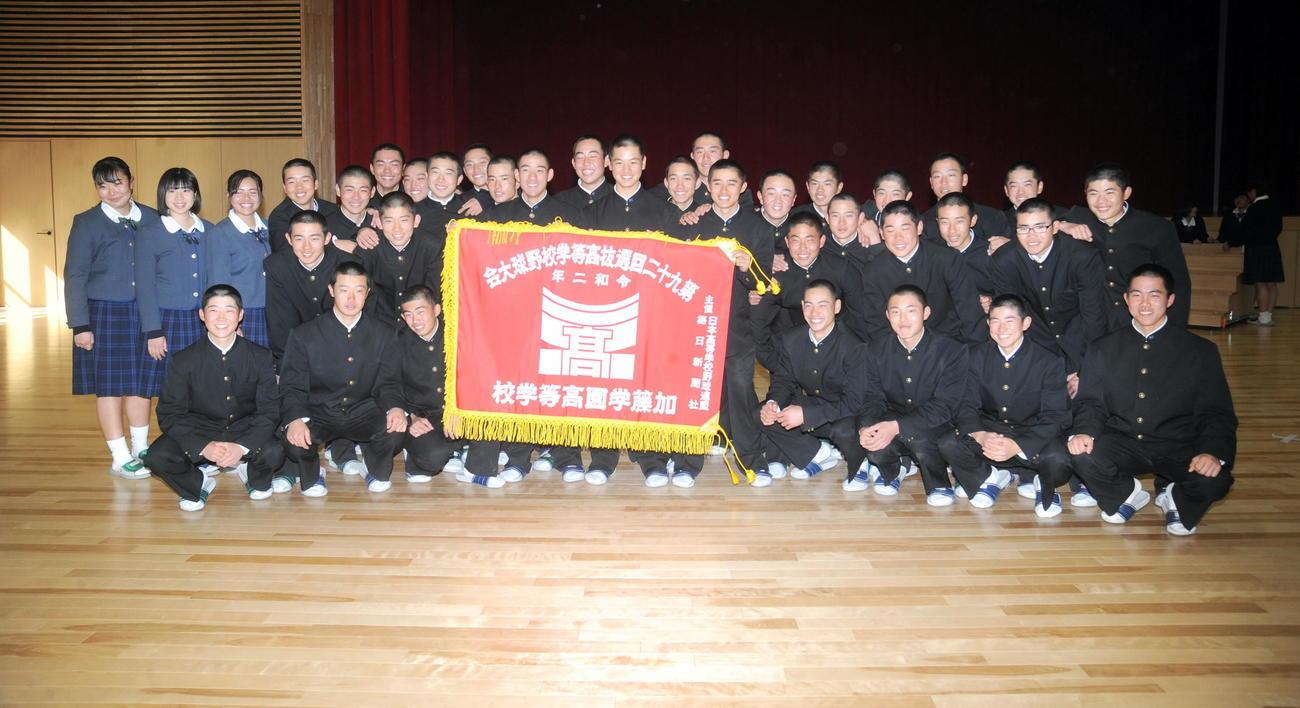 選抜旗をかかげ、笑顔をはじけさせる加藤学園野球部員たち