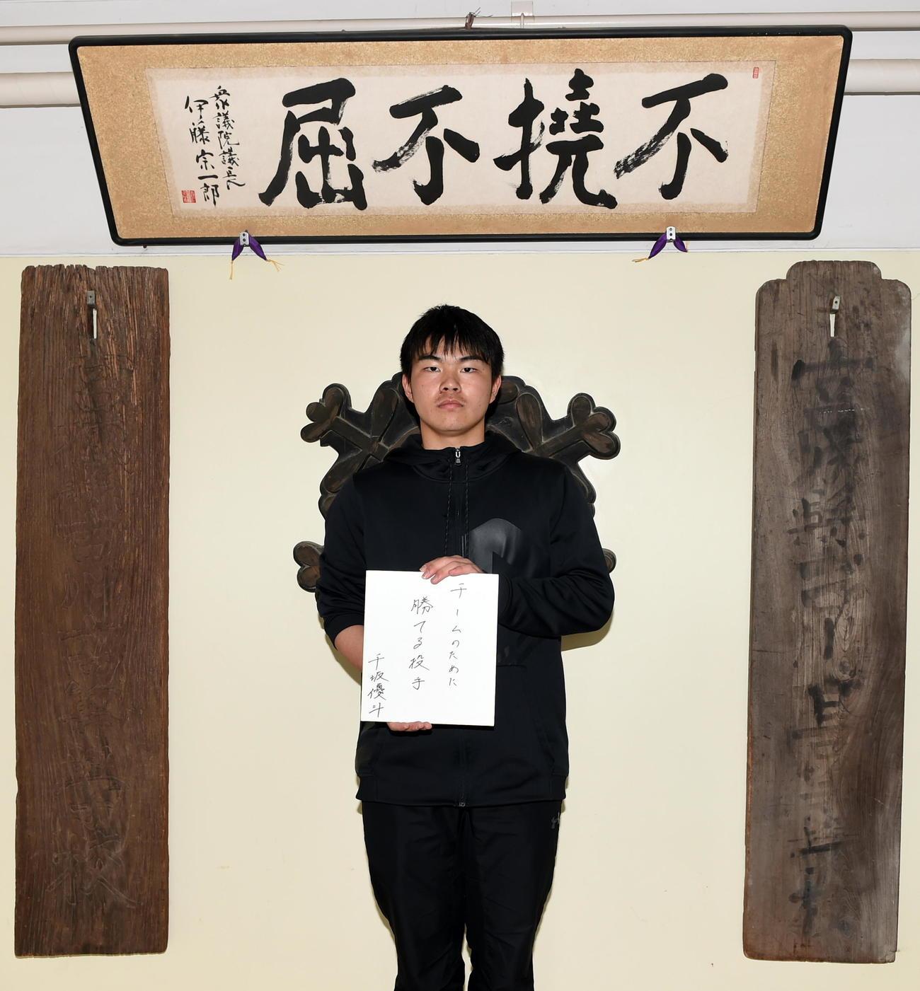 大学での目標に「チームのために勝てる投手」を掲げる古川・千坂(撮影・山田愛斗)