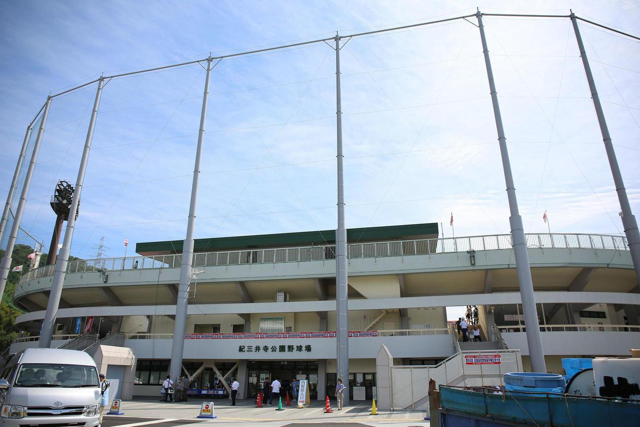 紀三井寺球場(2013年7月16日撮影)