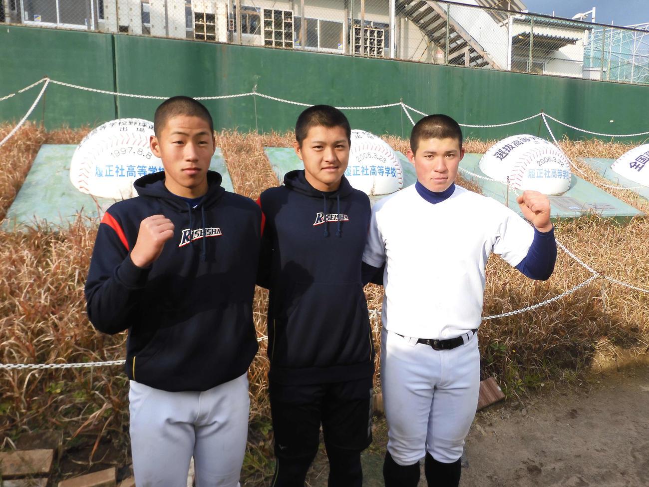 履正社の(左から)岩崎峻典投手、関本勇輔捕手、小深田大地内野手(2020年1月4日撮影)