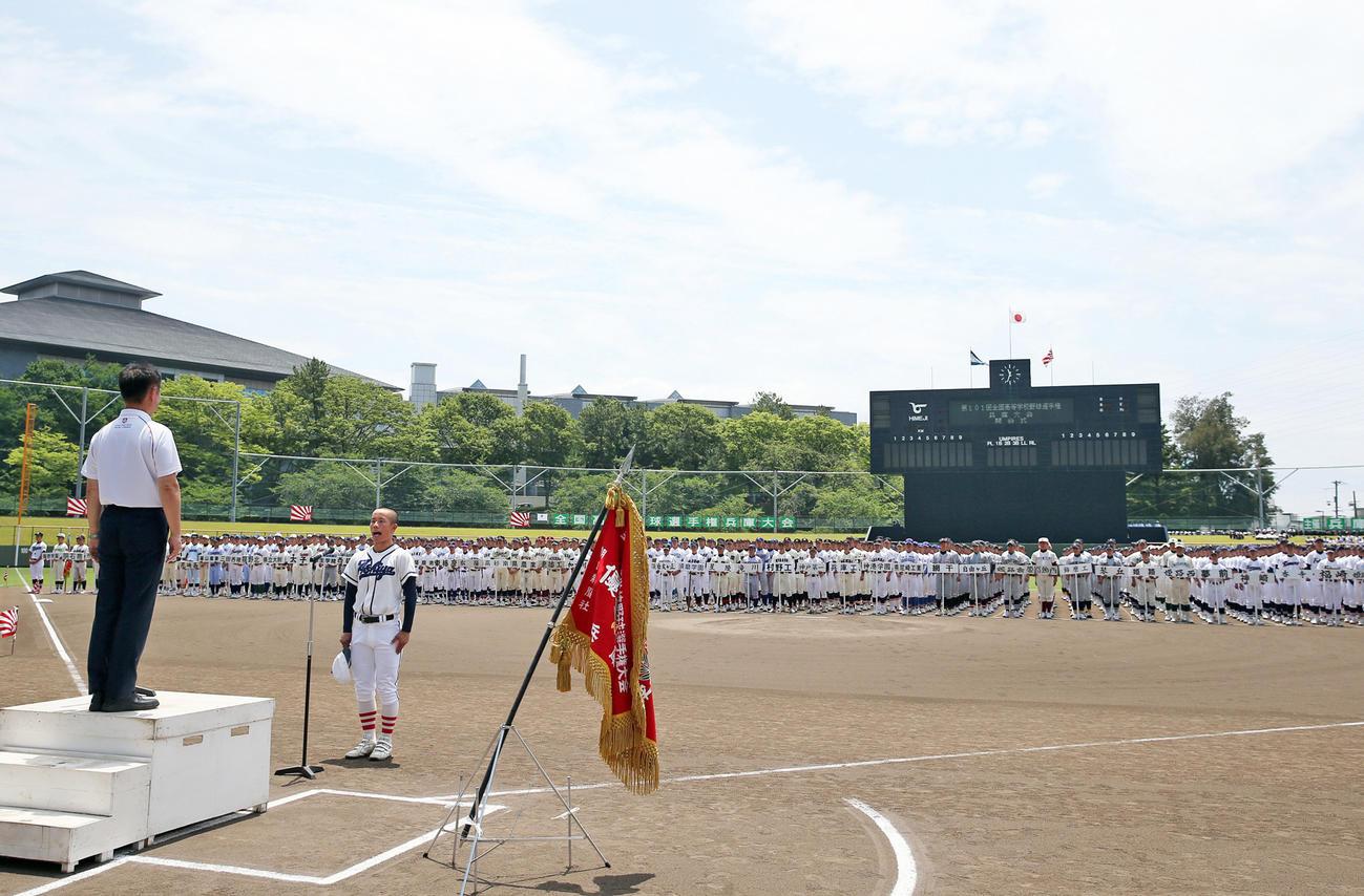昨年の兵庫大会開会式(2019年7月6日撮影)