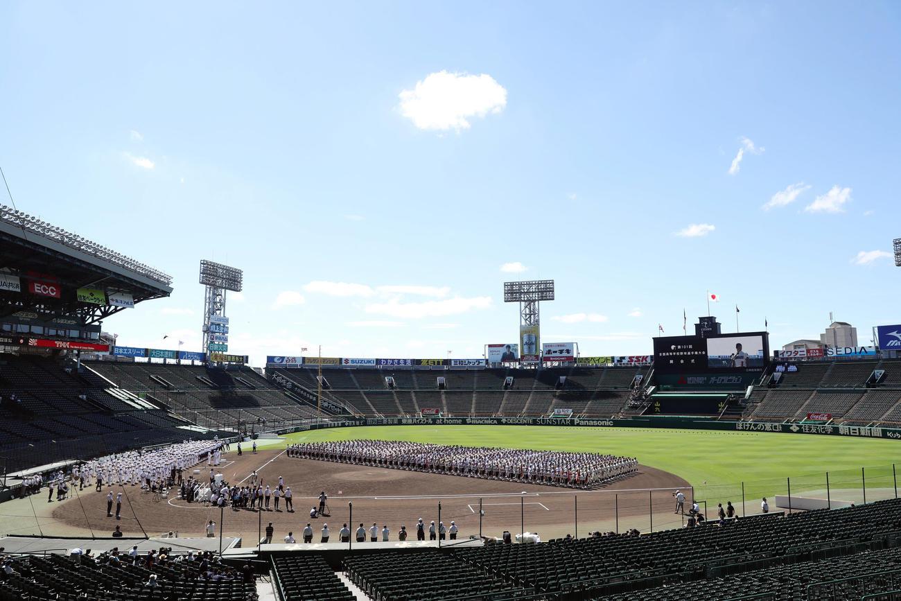 甲子園球場(2019年8月5日撮影)
