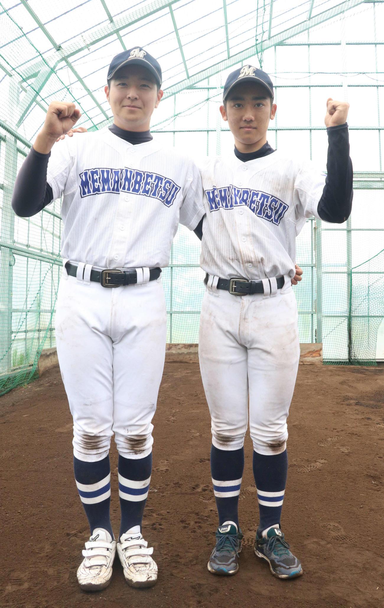 女満別として最後の夏に挑む北井主将(左)と斉藤(撮影・浅水友輝)