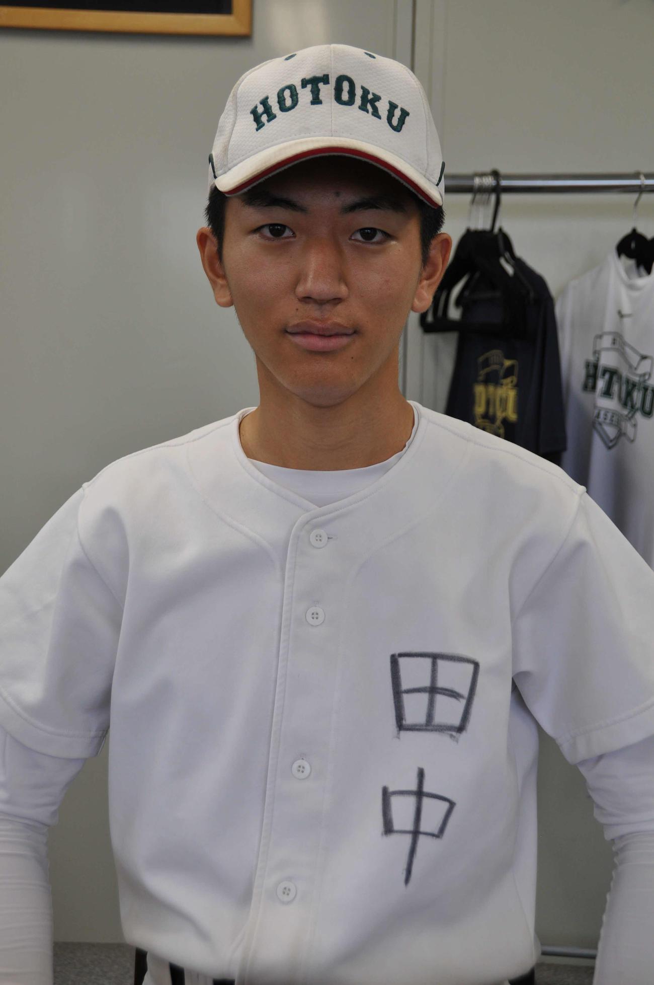 報徳学園の田中太晴(たいせい)マネジャー