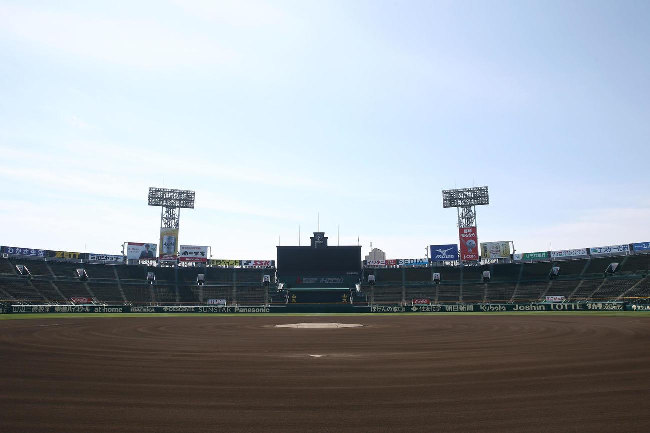 甲子園球場(2020年3月26日撮影)