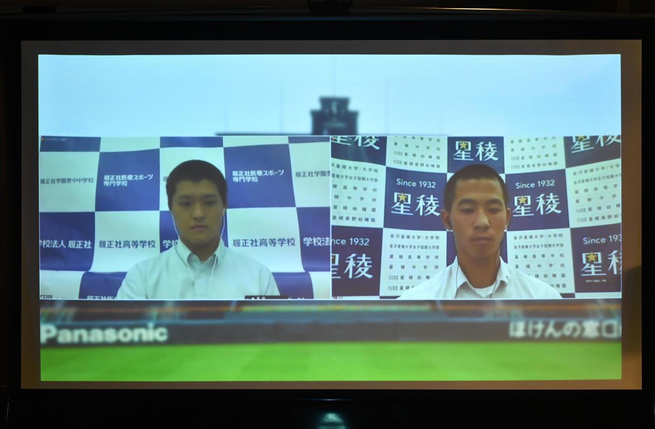 対戦相手が決まった履正社の関本主将(左)と星稜の内山主将(代表撮影)