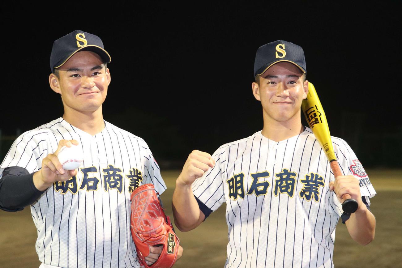 今秋ドラフト候補コンビの明石商・中森(左)と来田がチームを引っ張る