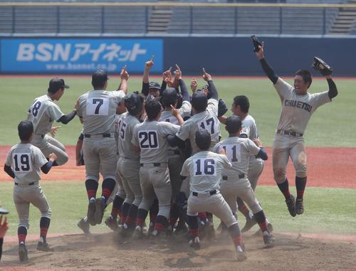 優勝を決めた瞬間、マウンド付近で歓喜を爆発させる中越ナイン(撮影・涌井幹雄)