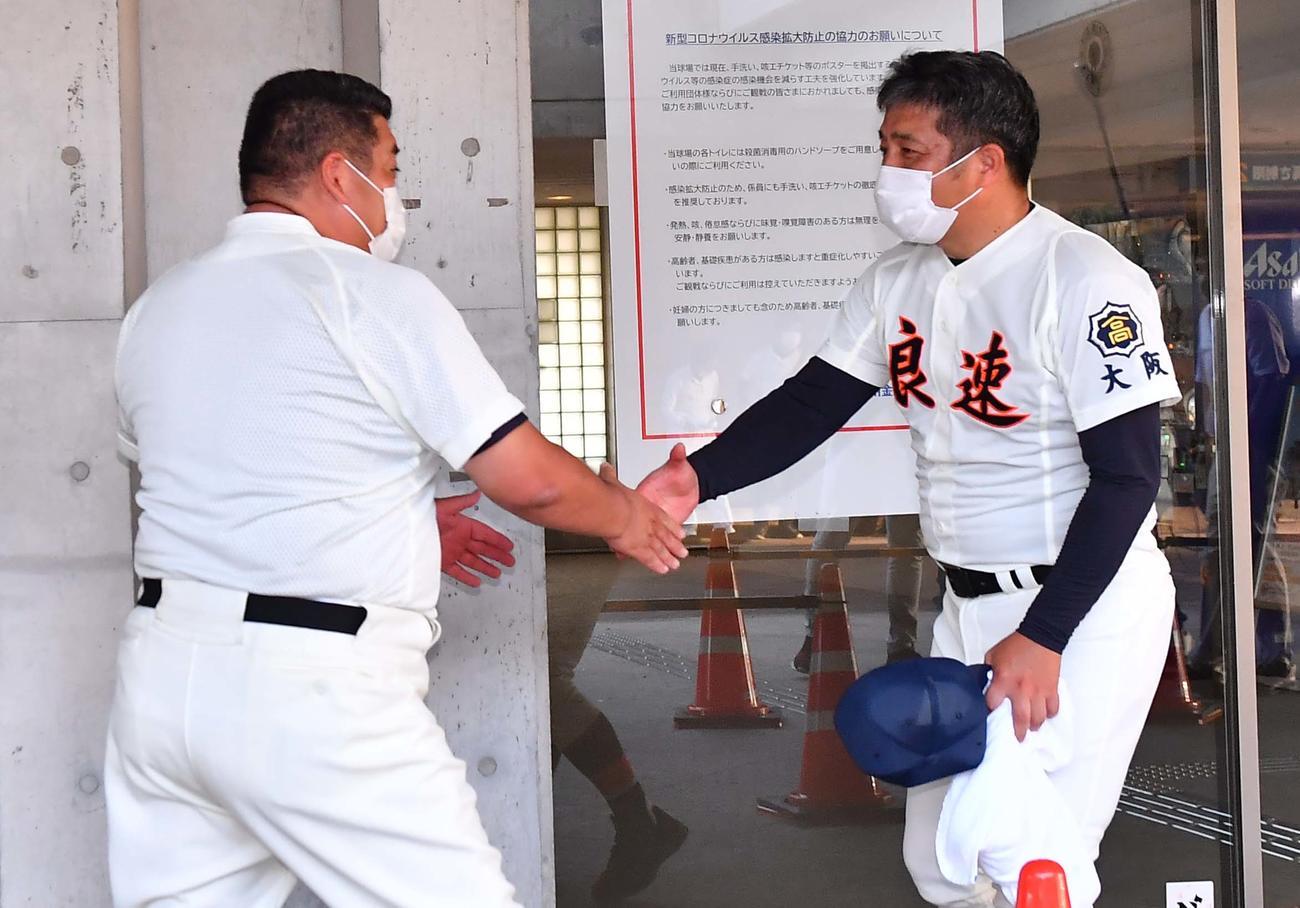大阪桐蔭・西谷監督(左)と握手を交わす浪速・遠山監督(撮影・上田博志