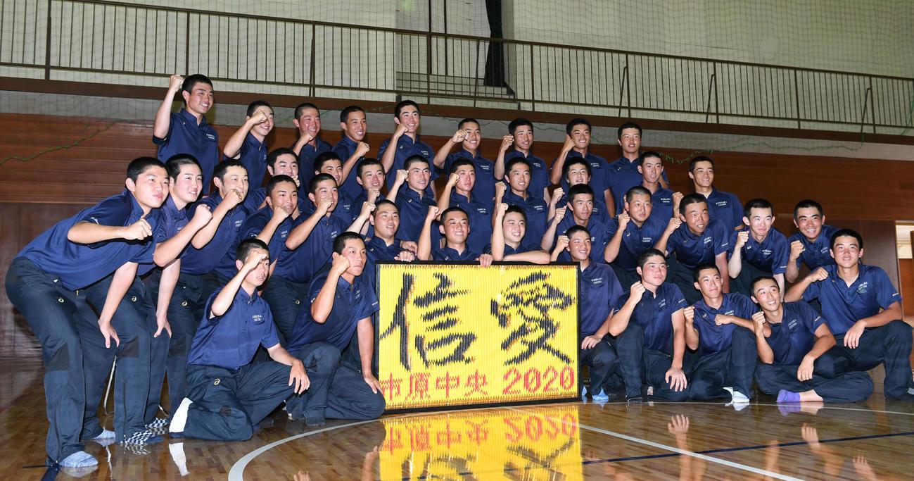 引退式を終えて記念撮影に臨む市原中央の選手たち(撮影・山崎安昭)