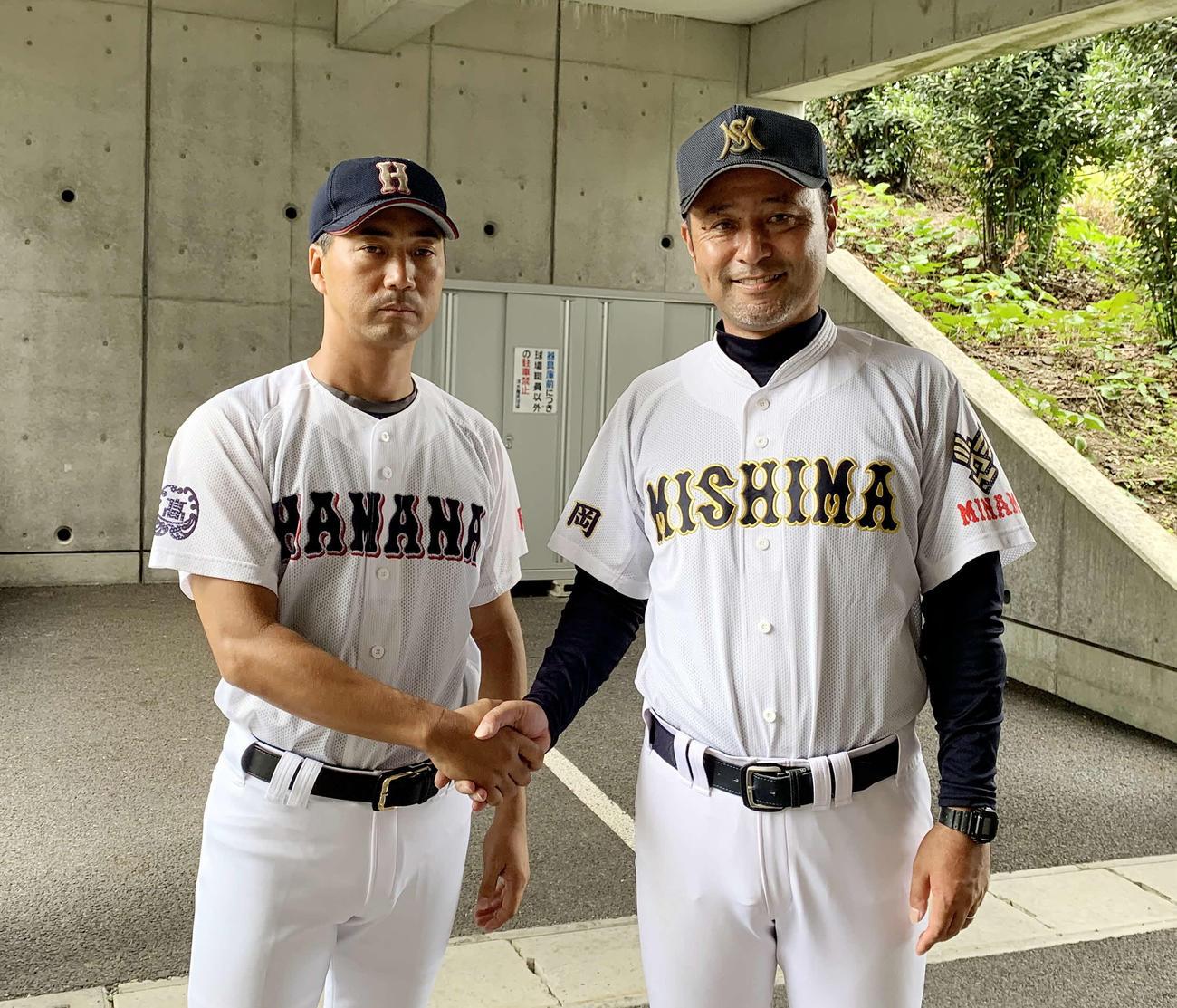 試合後、健闘をたたえ合う三島南・稲木監督(右)と浜名・横山監督