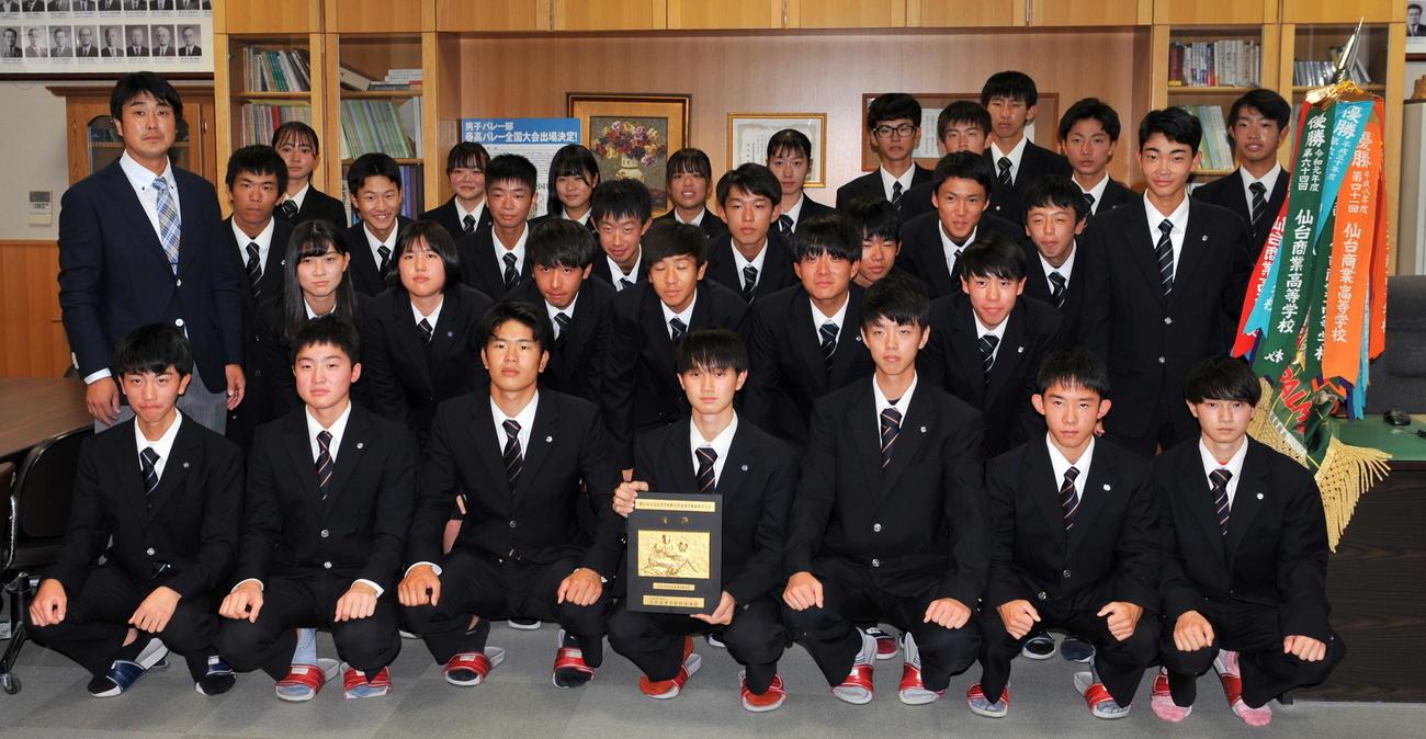仙台商軟式野球部の選手たちは昨年度獲得した南東北大会最後の優勝旗を手に記念撮影(撮影・佐々木雄高)