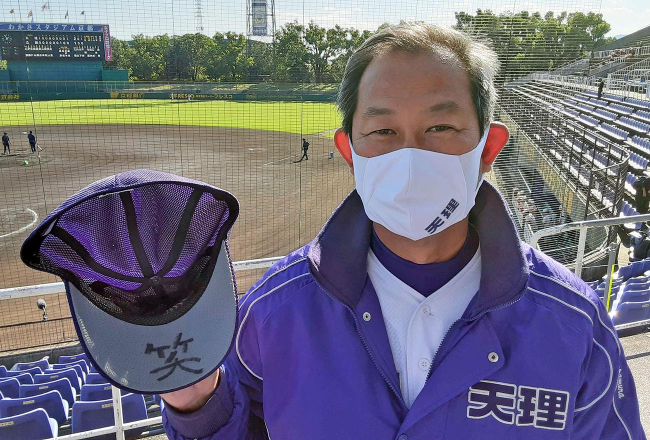 天理・中村監督が試合中に選手たちに見せた「笑」の文字が書かれた帽子