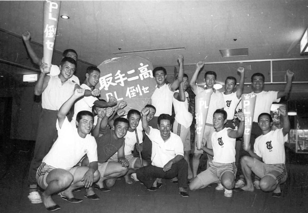 84年8月、夏の甲子園で決勝進出を果たし「PL倒せ」と書かれた大うちわを持ち込み、木内監督(中央)を囲んで気勢をあげる取手二ナイン