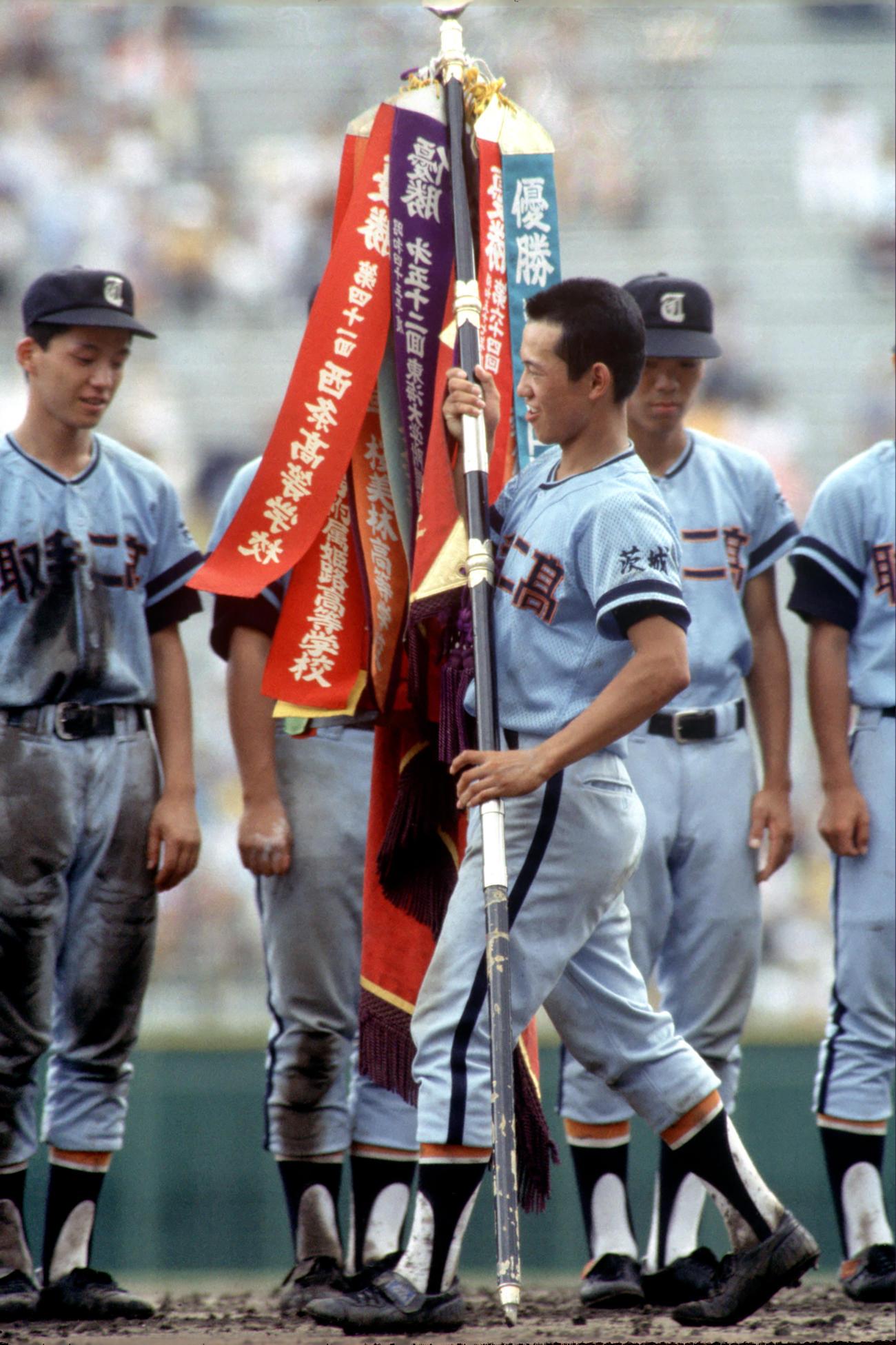 84年8月、第66回全国高校野球選手権 決勝戦 PL学園対取手二 優勝旗を受け取り列に戻る取手二・吉田剛主将