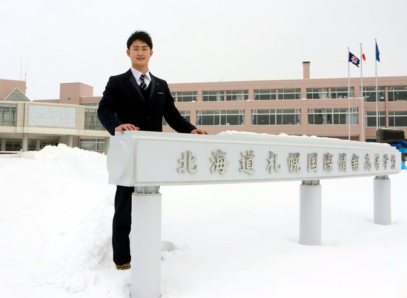 海上保安大学校に合格した札幌国際情報の高橋内野手(撮影・永野高輔)