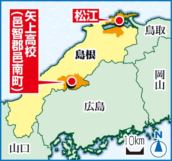 島根県邑智郡にある矢上高校の地図