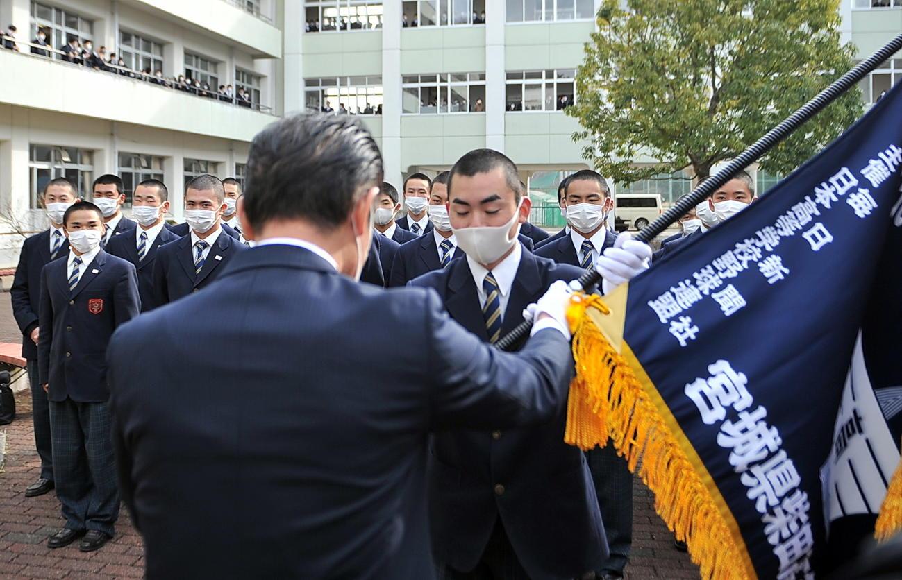 授与式で柴田の遠藤主将(中央)は土生校長から選抜旗を受け取る