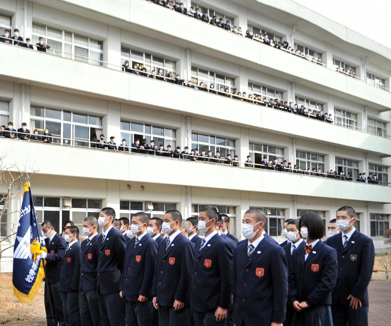 柴田の壮行会は新型コロナウイルス感染防止のため母校中庭で行われ、一般生徒は各教室ベランダから見守る