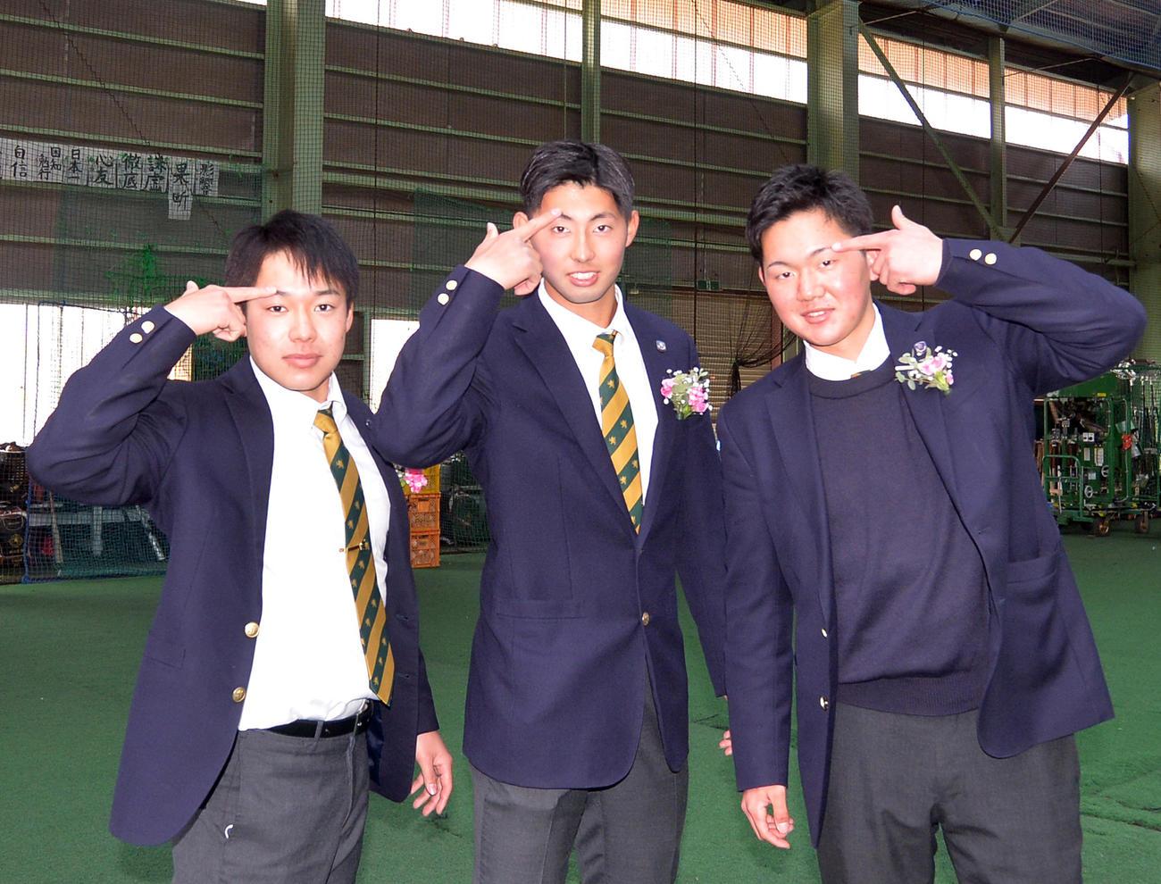 仙台育英を卒業しポーズを取る、左から田中、楽天入江、宮本(撮影・佐藤究)