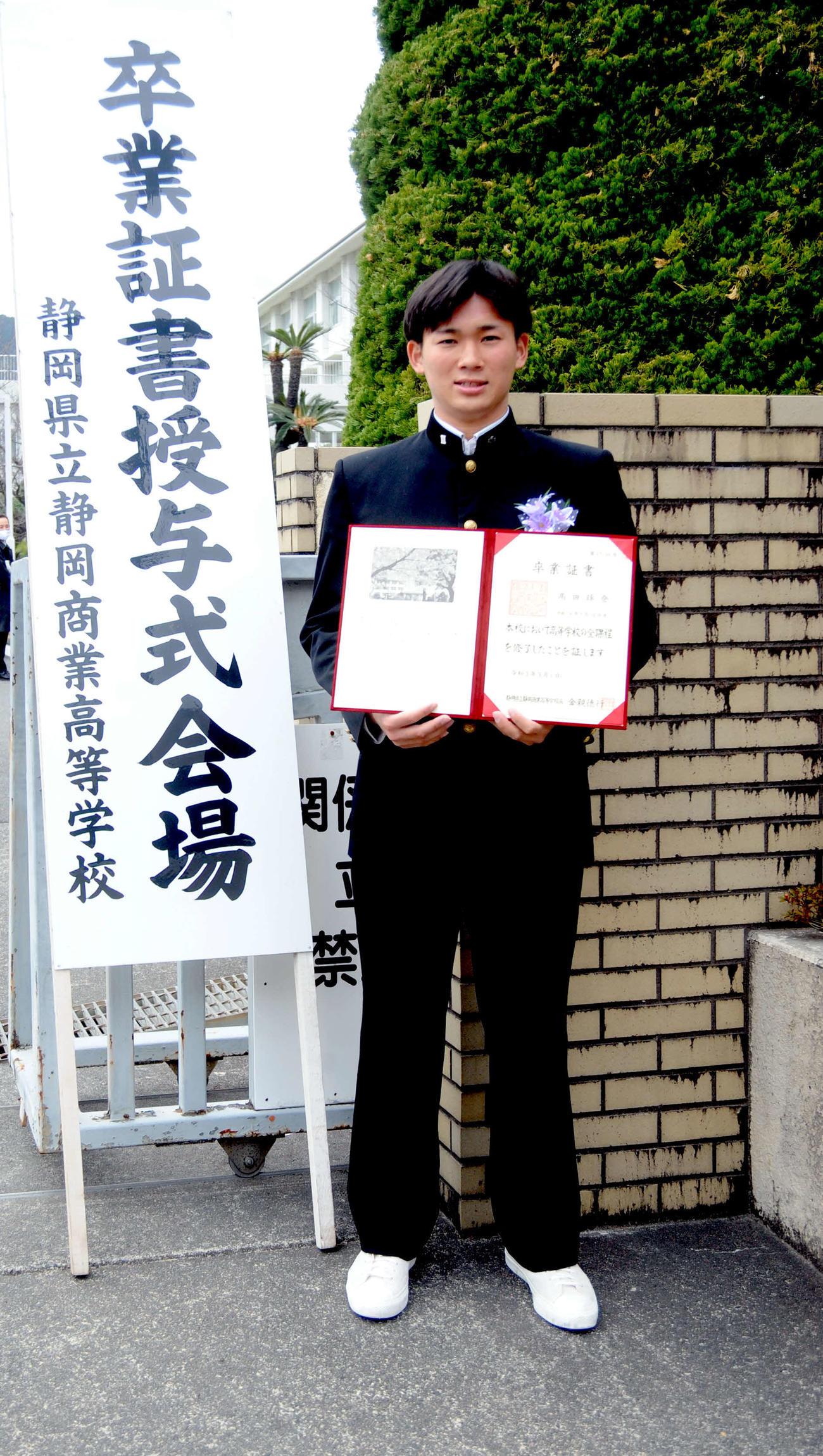 静岡商の卒業式に出席したDeNAの高田