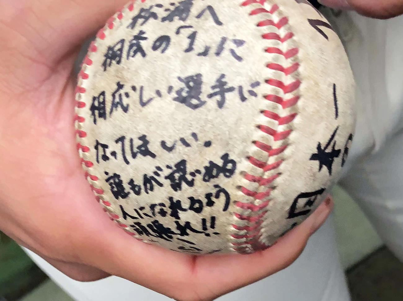 大阪桐蔭・松浦が譲り受けたボール