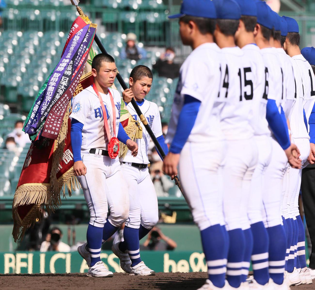 21年4月1日、選抜高校野球の準優勝旗を手にする明豊・幸主将