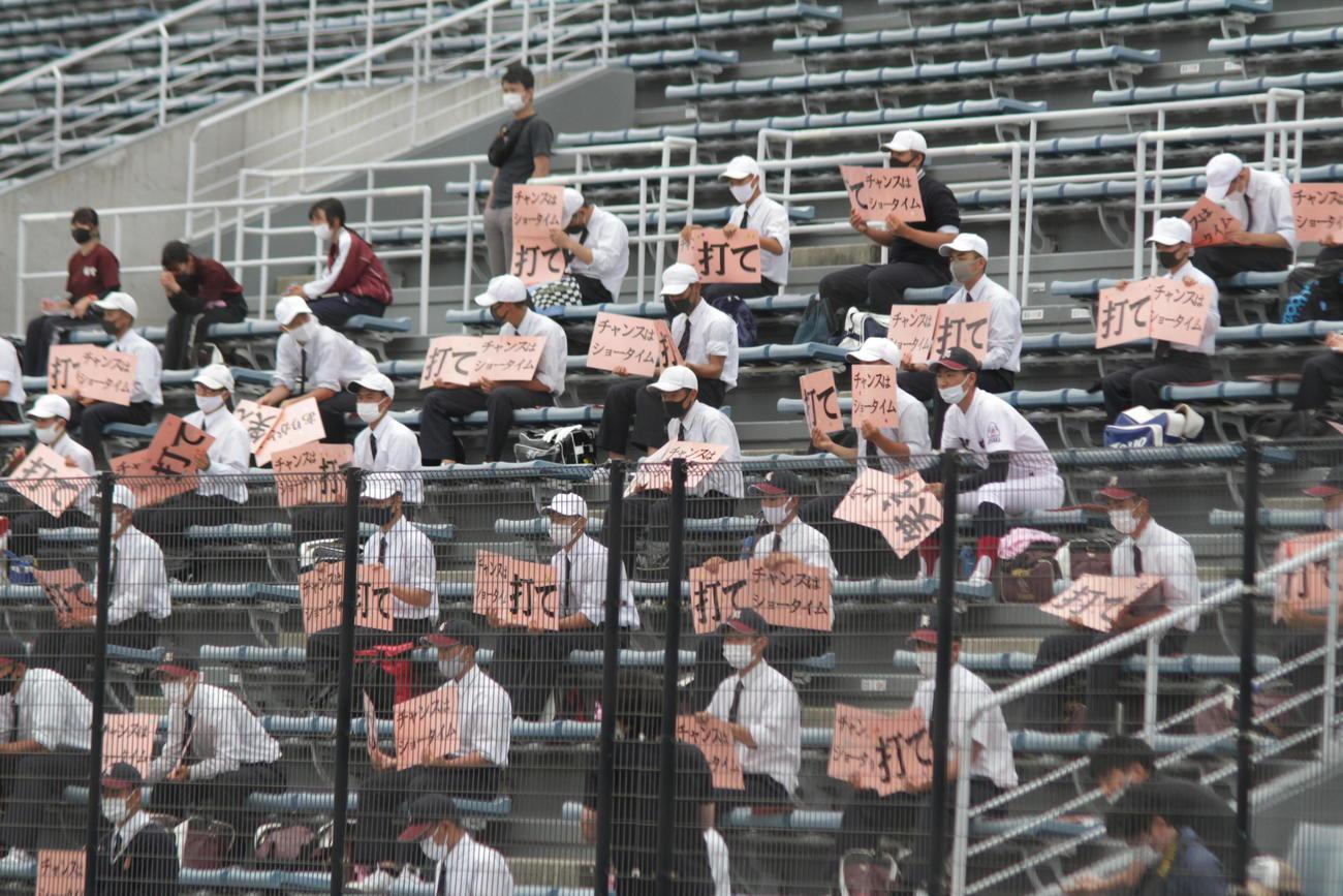 桜宮の野球部員はチャンスで「チャンスはショータイム」「打て」「笑え」など、矢野阪神のモットーさながらのプラカードを掲げた