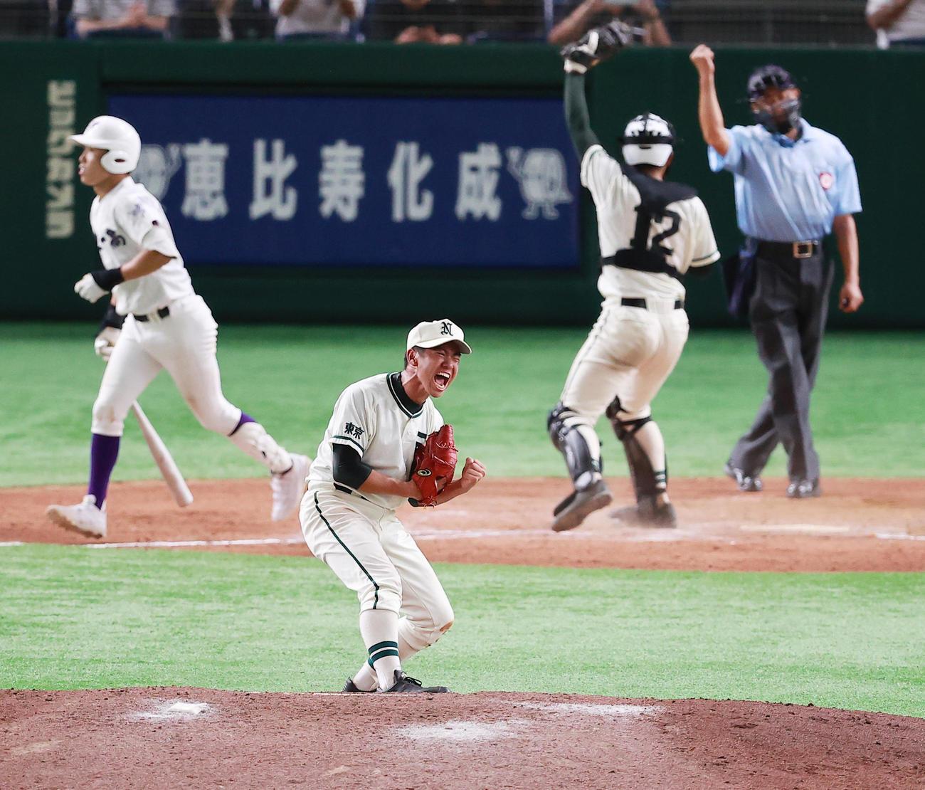 二松学舎大付対関東第一 優勝を決めて喜ぶ二松学舎大付・秋山(撮影・野上伸悟)