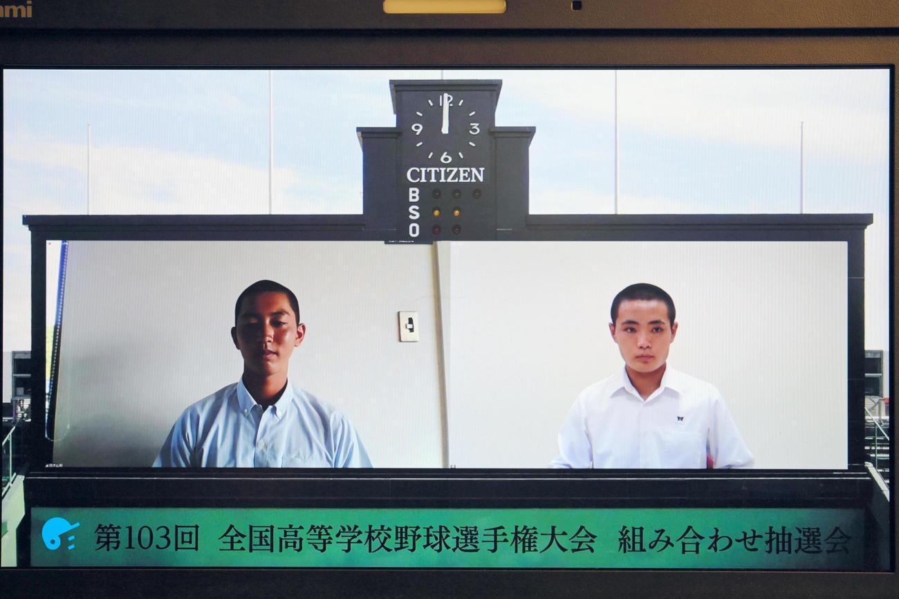 対戦が決まった日大山形・佐藤拓斗主将(左)と米子東・長尾泰成主将(代表撮影)