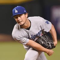 ダルビッシュ「負けたいと思って投げる人はいない」 - MLB : 日刊スポーツ