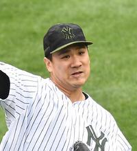 マー君、YouTuberデビューを否定 - MLB : 日刊スポーツ