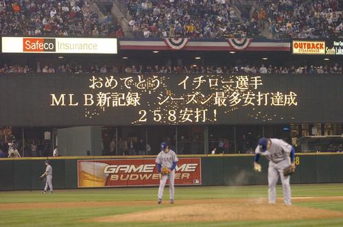 04年10月、イチローは中前に今季258安打目となるヒットを放ちボードでも大きく紹介された