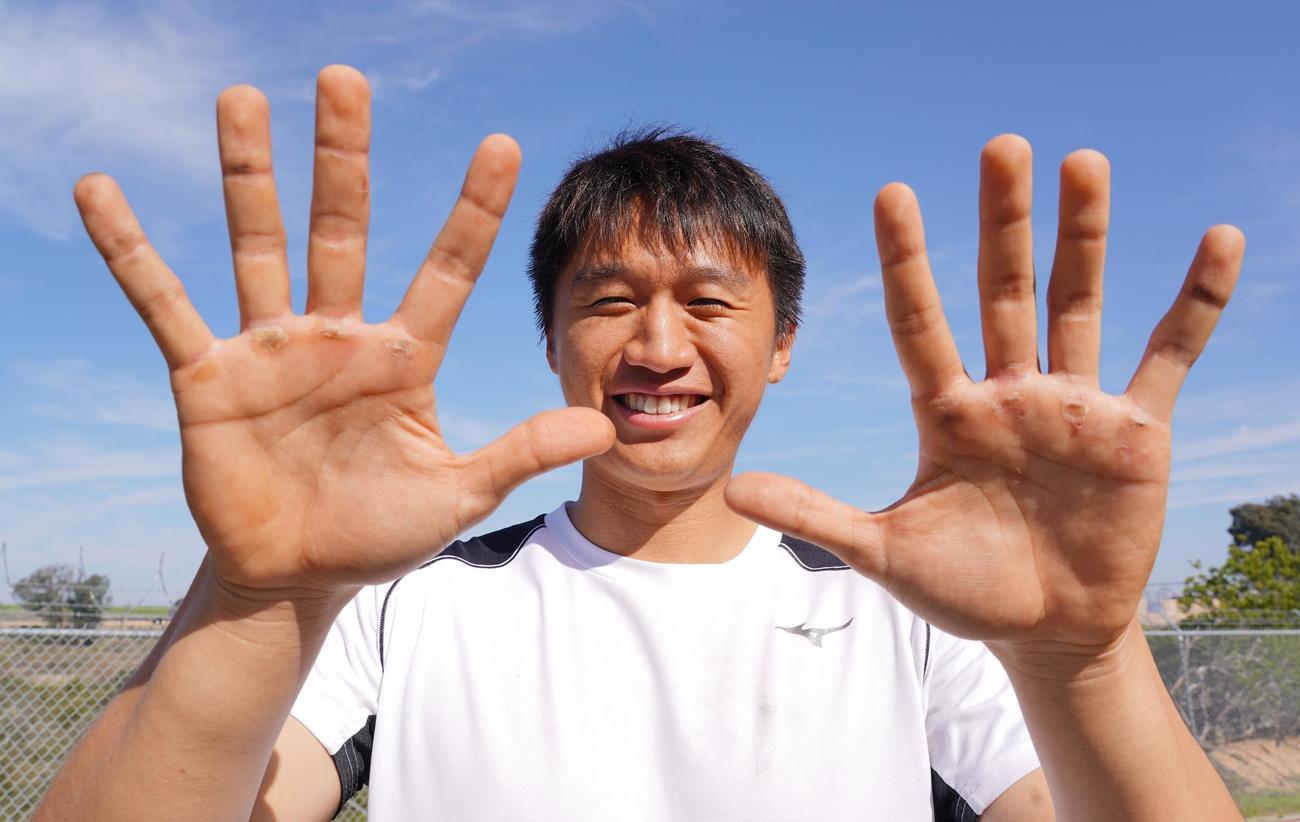 キャンプに向けてトレーニングをするマーリンズ加藤の手のひらには、数えきれないほどのマメがあった(撮影・菅敏)